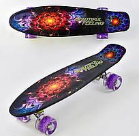 Скейт Best Board, доска = 55см, колёса PU, СВЕТЯТСЯ, d=6см
