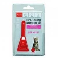 Празицид-комплекс для котят 1 пипетка Апи Сан