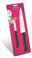 Набор ножей 2 предмета Tramontina Athus