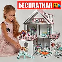"""Большой игровой набор NestWood """"МИНИ КОТТЕДЖ"""" для кукол LOL с мебелью и аксессуарами"""