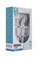 Набор столовый 24 предмета предмета Ringel Stern RG-3108-24
