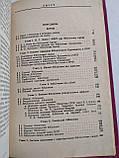 Організація бібліотечної справи О.Сокальський, фото 3