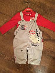 Детский костюм комбинезон