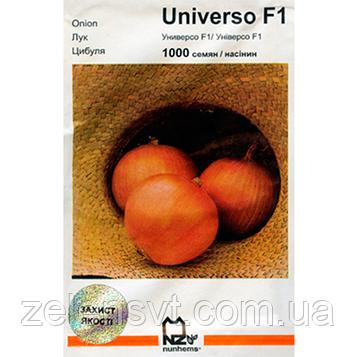 """Семена лука репчатого """"Универсо"""" F1 (1 г) от Nunhems, Голландия"""