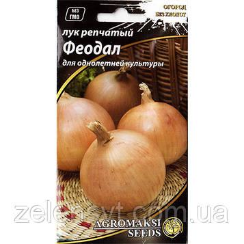 "Семена лука репчатого ""Феодал"" (1 г) от Agromaksi seeds"