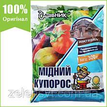 """Фунгіцид """"Мідний купорос"""" для плодово-ягідних, овочевих і однорічних культур, 300 г, від Агрохімпак (оригінал)"""