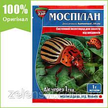 """Інсектицид """"Моспилан"""" для яблуні, картоплі, томатів і огірків, 5 г від Nippon Soda (оригінал)"""