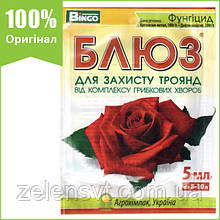 """Фунгіцид """"Блюз"""" (5 мл) для троянд від Агрохімпак, Україна"""