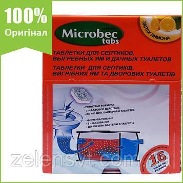 Таблетки Microbec tabs. для септиків, вигрібних ям, туалетів від BROS, Польща (25 г)