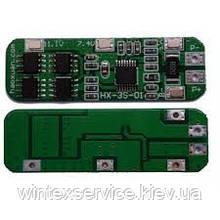 Модуль зарядного пристрою Li On акумуляторів 3s