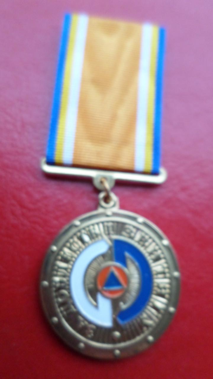 Медаль За доблесть і звитягу ДСНС-МНС-МЧС