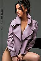 Куртка косуха Yavorsky Мила крутая из эко кожи яркие цвета Gy1125