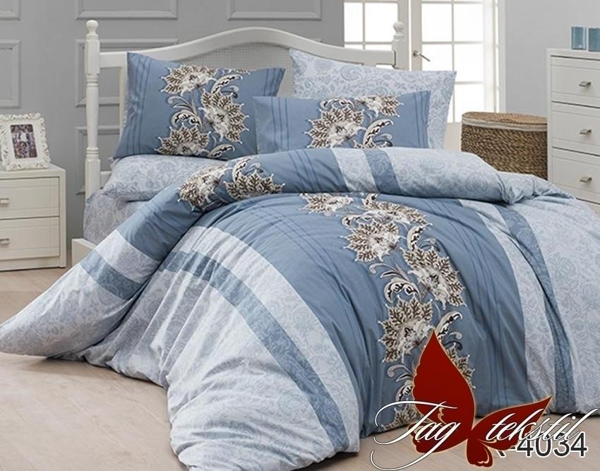 Комплект постельного белья двухспальный R4034