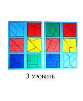 Авторская методика сложи квадрат Никитина 3 уровень (мини)