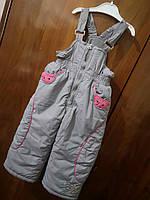 Зимний полукомбинезон 86 см, детский зимний комбинезон, зимние штаны, теплые штаны, комбинезон зима