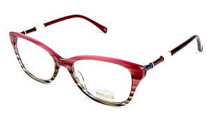 Компьютерные очки Landi 0537-C5 Защита 100%