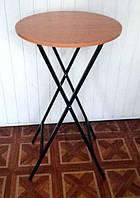 Стол коктейльный, раскладной высокий стол, 110 см