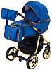 Детская коляска 2 в 1 Adamex Sierra Polar (Gold) кожа 100% Y220 темно-синий перламутр