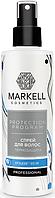 Спрей для волос Термозащита Protection Program