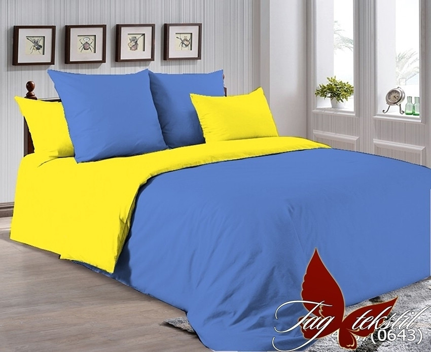 Комплект постельного белья Евро P-4037(0643)