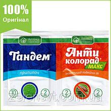 """Інсектицид """"Антиколорад макс"""" (2 мл) + """"Тандем"""" для томатів, картоплі, капусти, буряка і т.д., 10 мл, Ukravit"""