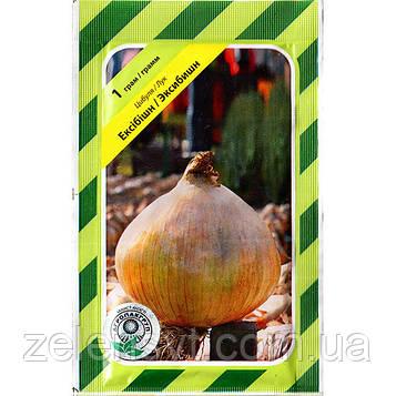 """Семена лука репчатого """"Эксибишн"""" (1 г) от от Bejo, Голландия"""