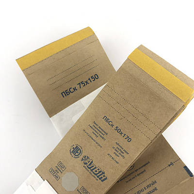 "Крафтпакеты для стерилизации ""АлВин""  75х150 мм с индикатором"