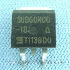 Транзистор SUB60N06