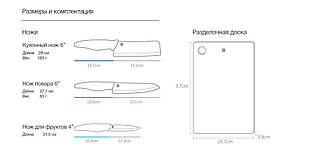 Набор ножей Xiaomi Huo Hou Hot Ceramic Knife + Chopping Board Set HU0020