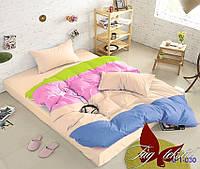 Комплект постельного белья полуторный Color mix APT030 ТМ TAG 1,5-спальный, постельное белье полуторка