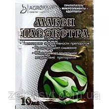 """Прилипач для фунгіцидів, гербіцидів, інсектицидів """"МаксіПав"""" 10 мл від Agromaxi (оригінал)"""
