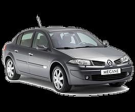 Автозапчасти Renault Megane 2 (2002-2008)