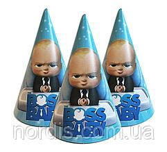"""Колпаки праздничные, маленькие """" Босс молокосос """",10 шт/уп."""