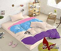 Комплект постельного белья Евро Color mix APT043 ТМ TAG Evro, постельное белье евро