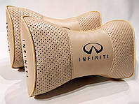 Подушка на подголовник Infiniti бежевый