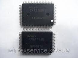 Микросхема CXA2100Q демонтаж