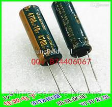 Конденсатор электролит. 4700UF 10V 10*30