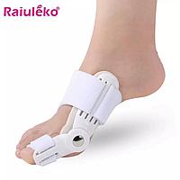Ортопедическая шина бандаж корректор косточки первого пальца стопы при вальгусной деформации hallux valgus