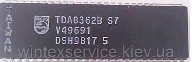 Микросхема  TDA8362B (S7)