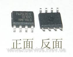Микросхема PM25LV512 SOP8