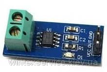 Модуль вимірювання струму ACS712TELC-30A