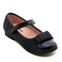 Туфли для девочки Сказка R528834318DB.31-37
