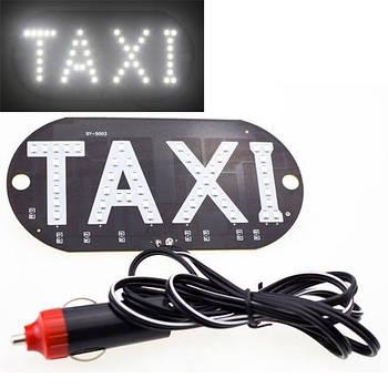 Автомобильное LED табло табличка Такси TAXI 12В, белое в прикуриватель