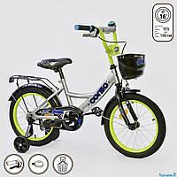 """Велосипед 16"""" дюймов 2-х колёсный G-16250 """"CORSO"""""""