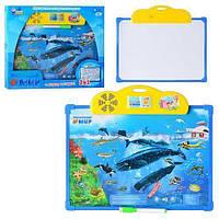 Двусторонняя интерактивная доска Подводный мир Kronos Toys 2481 (bks_01433)