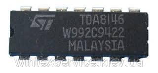 Микросхема TDA8146