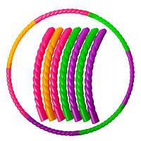 Обруч складной Хула Хуп Hula Hoop в цветной картонной коробке (пластик, 8 секций, d-63см)