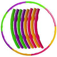 Обруч складной Хула Хуп Hula Hoop в цветной картонной коробке (пластик, 8 секций, d-84см)