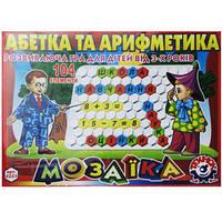 Мозаика Абетка та Арифметика Технокомп 2223