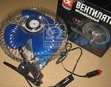 Вентилятор автомобільний 8 дюймів, з перемикачем (прищепка), 24В, фото 2